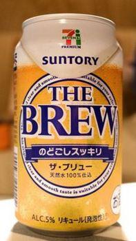the brew.JPG